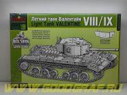 MQ3552 Легкий танк  Valentine VIII/IX (с эпоксидной частью башни)