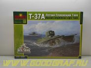 MQ3566 Танк Т-37А