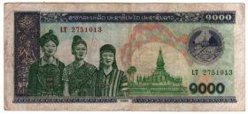 Лаос 1000 кипов 1998