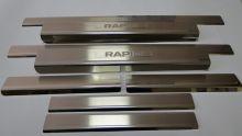 Накладки на пороги, Alufrost, сталь, 8шт