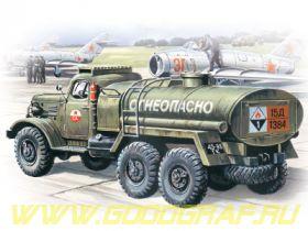 Зил-157 Бензозаправщик