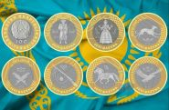 """Казахстан - набор 7 шт х 100 тенге 2020 памятные """"Сокровища Степи"""" UNC"""