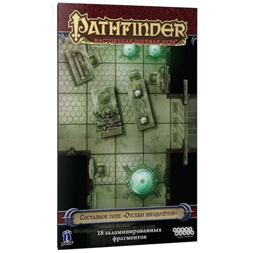 """Pathfinder. Настольная ролевая игра. Составное поле """"Отсеки звездолётов"""" (на русском)"""