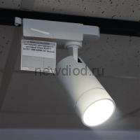 Светильник светодиодный трековый Oreol SOFFIT DC301 10W 4000K 36° Белый