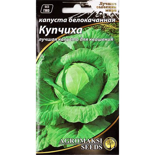 """Купчиха"" (1 г) от Agromaksi seeds"