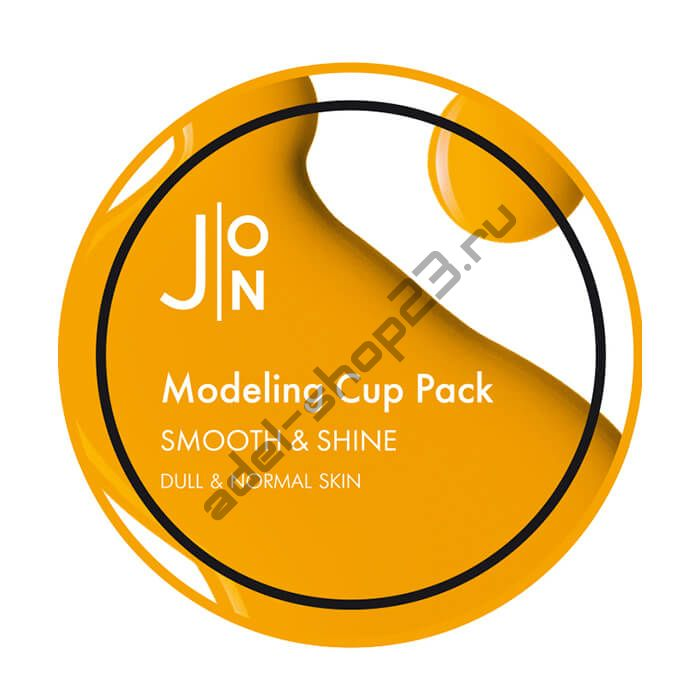 [J:ON] - Альгинатная маска ГЛАДКОСТЬ И СИЯНИЕ SMOOTH & SHINE MODELING PACK