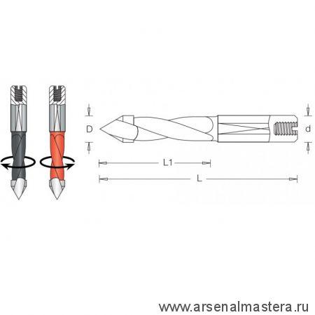Сверло сквозное правое D 5 x 40 L 70 хвостовик 10 x 25 присадка Dimar 2016147
