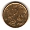Испания 5 песет 1993