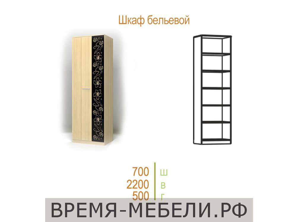 Шкаф для белья Багира - 21%