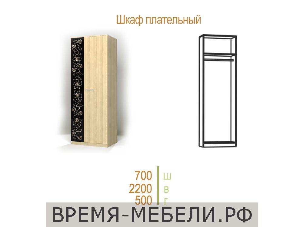 Шкаф для одежды Багира - 21%
