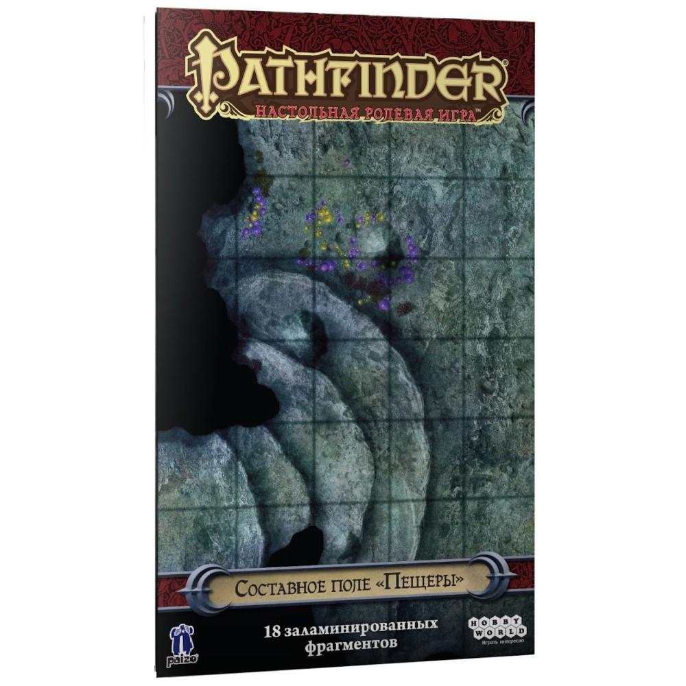 """Pathfinder. Настольная ролевая игра. Составное поле """"Пещеры"""" (на русском)"""