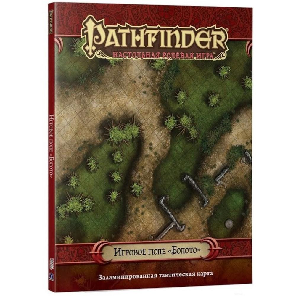 """Pathfinder. Настольная ролевая игра. Игровое поле """"Болото"""" (на русском)"""