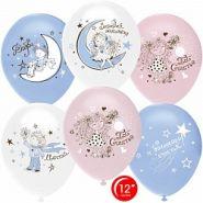Воздушный шар (12''/30 см) Маленькие мечты, Ассорти, пастель, 2 ст, 50 шт.
