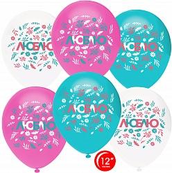 Воздушный шар (12''/30 см) Люблю (цветочный декор), Ассорти, пастель, 1 ст, 50 шт.