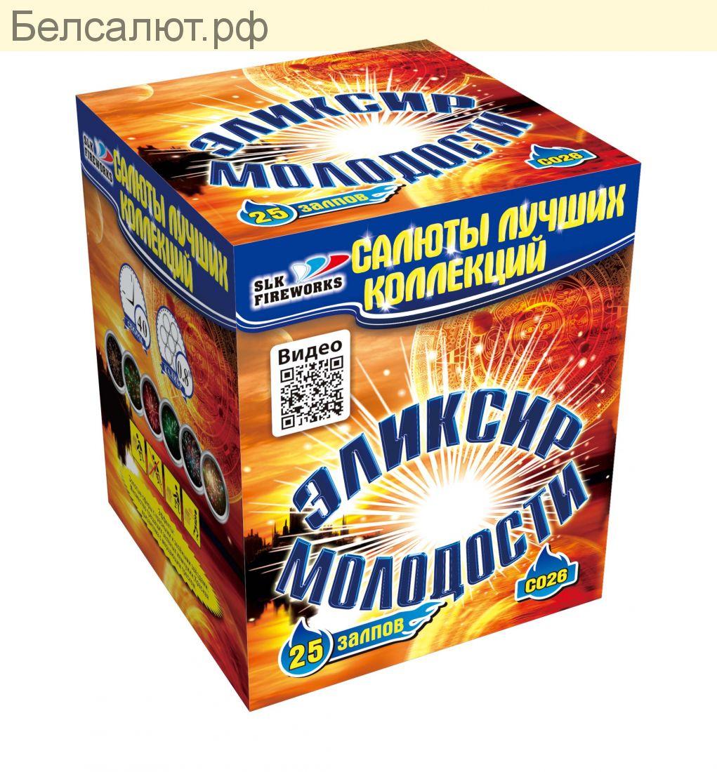 С 026 ЭЛИКСИР МОЛОДОСТИ