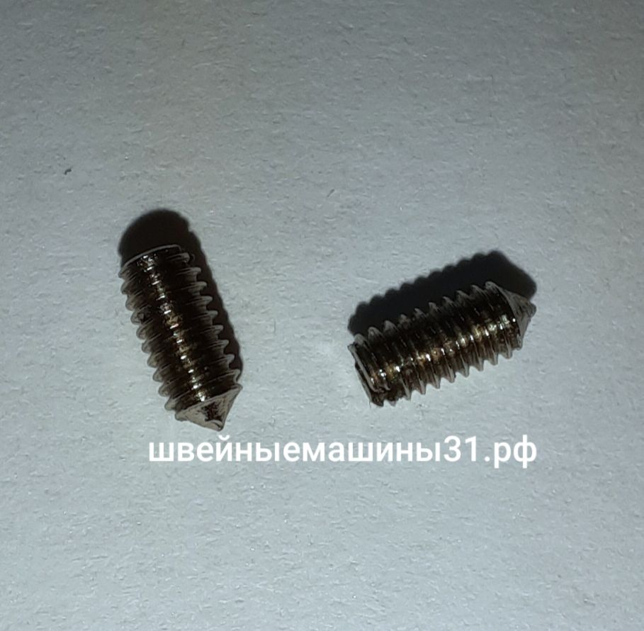 Винт крепления иглы Leader VS 325D.      Цена 100 руб/шт