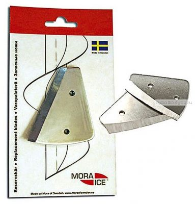 Ножи для ледобура Viking диам.175мм