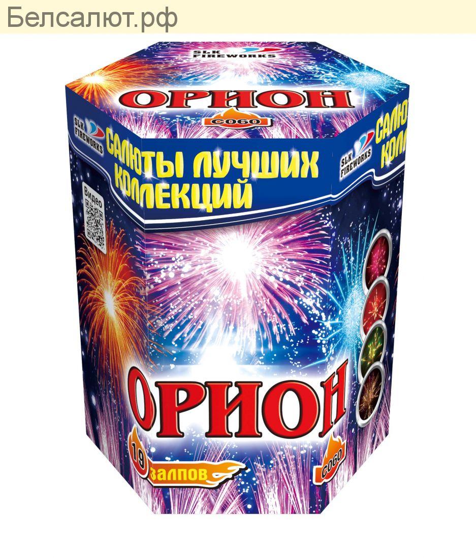 С 060 ОРИОН