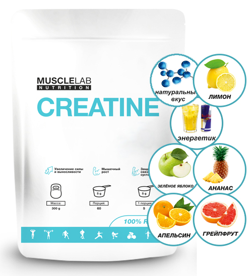 Creatine Muscle Lab 300 gr