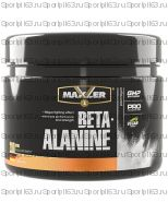 Beta Alanine Powder Maxler 200 гр