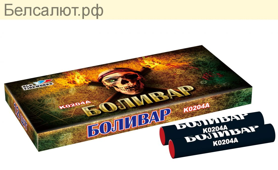 К 0204 А БОЛИВАР