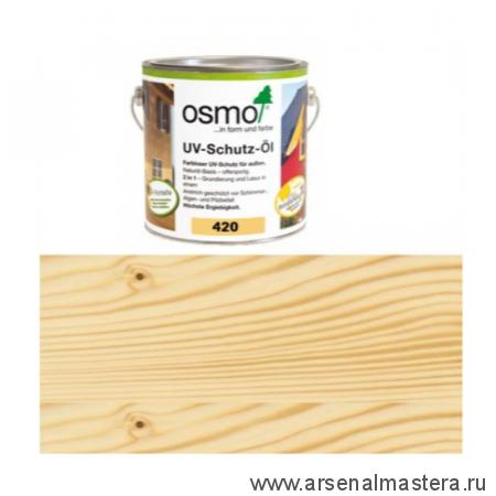 Защитное масло с УФ-фильтром Экстра Osmo 420 UV-Schutz-Ol Extra с защитой от УФ-лучей, против роста синей гнили, плесени, грибков 0,75 л