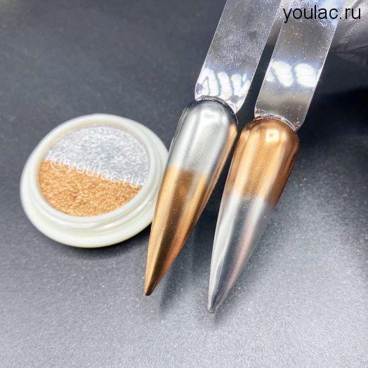 Запечённая втирка Youlac bronze+silver- новинка 2021