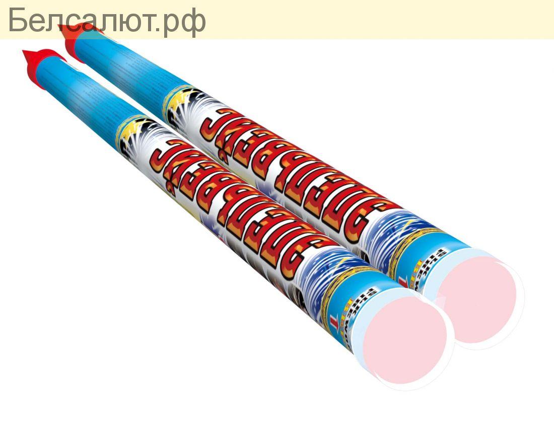 RC 003 ЭДЕЛЬВЕЙС