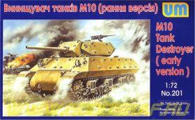 Истребитель танков М10 (ранняя версия)