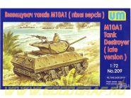 Танк M10A1