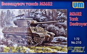 Танк M36B2