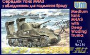Танк M4А3