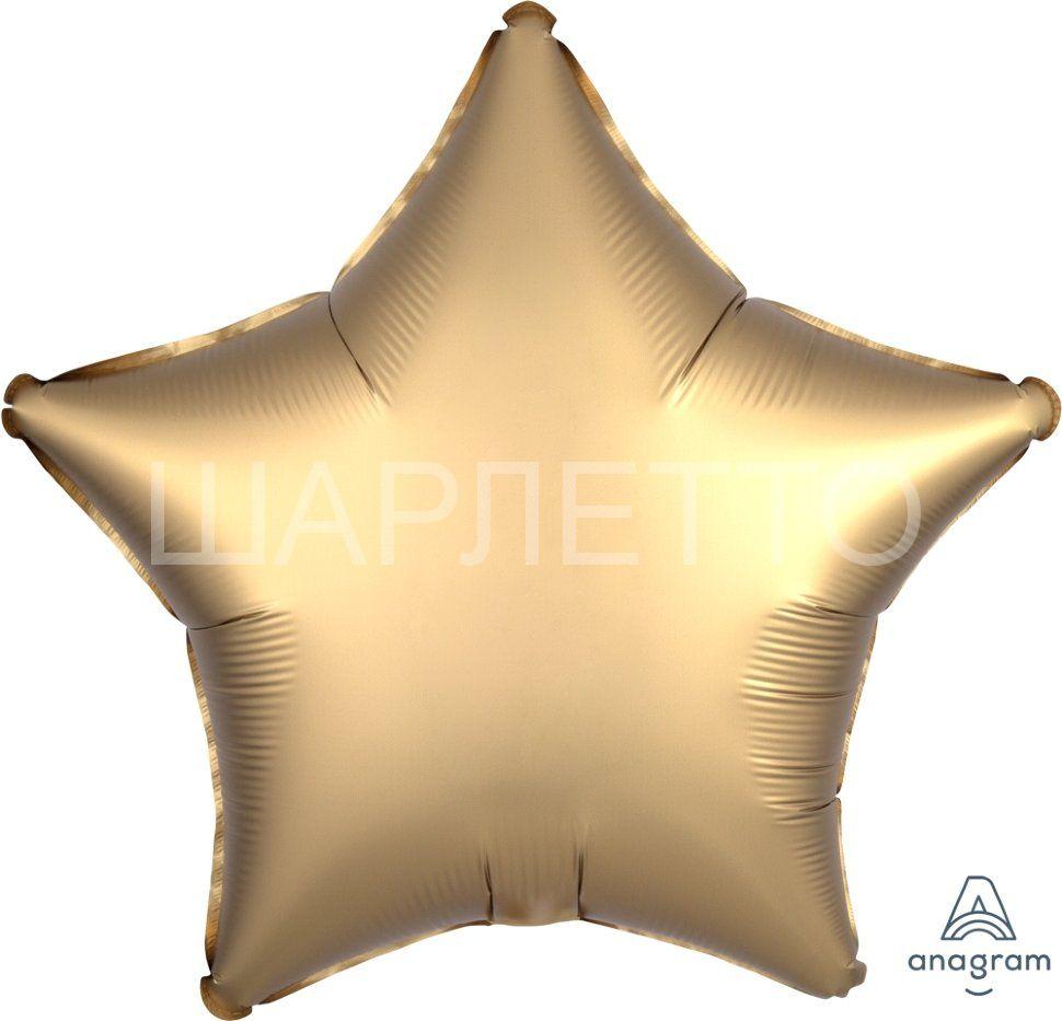 Звезда Сатин Золото