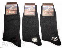 Hasyun носки
