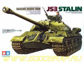 """1/35 Танк ИС-3 """"Сталин"""""""