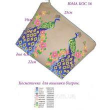 ЮМА-КОС-56. Косметичка (набор 975 рублей)
