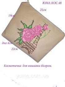 ЮМА ЮМА-КОС-48 Косметичка заготовка для вышивки бисером купить оптом в магазине Золотая Игла - вышивка бисером