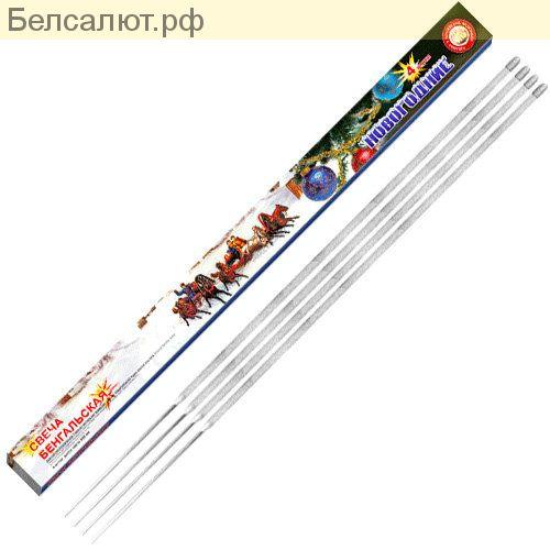 BC 006 Свечи Бенгальские-650