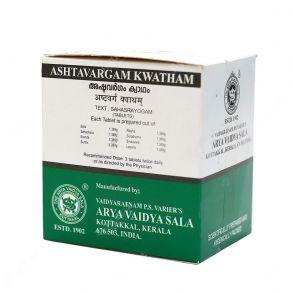 Аштаваргам Ashtavargam Kwatham Tablets Kottakkal 100 таб