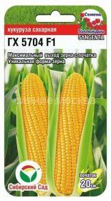 Кукуруза ГХ 5704 F1 6шт (Сибирский Сад)