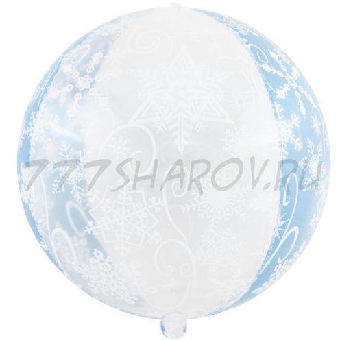 Шар Сфера 3D, Снежинки, Голубой/Прозрачный  (22''/56 см) С ГЕЛИЕМ