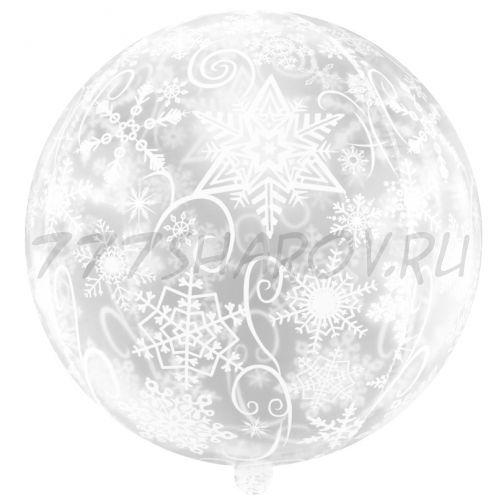 Шар Сфера 3D, Снежинки, БЕЛЫЙ/Прозрачный  (22''/56 см) С ГЕЛИЕМ