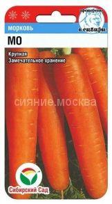 Морковь Мо 2гр (Сибирский сад)