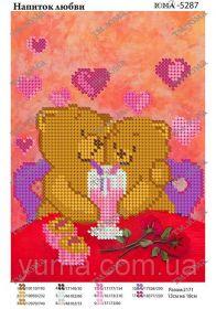 ЮМА ЮМА-5287 Напиток Любви схема для вышивки бисером купить оптом в магазине Золотая Игла - вышивка бисером