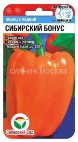 Перец Сибирский бонус (Сибирский Сад)