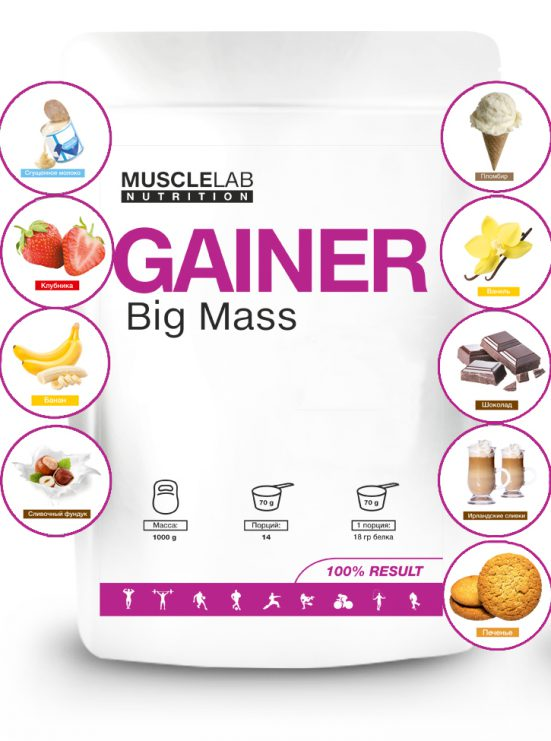 Big Mass Gainer (1000 гр.) musclelab