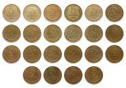 Погодовка монет 5 копеек СССР 1961-91 (22 штуки)
