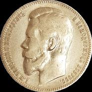 1 РУБЛЬ 1899 Ф.З. НИКОЛАЙ 2, СЕРЕБРО, ОТЛИЧНЫЙ