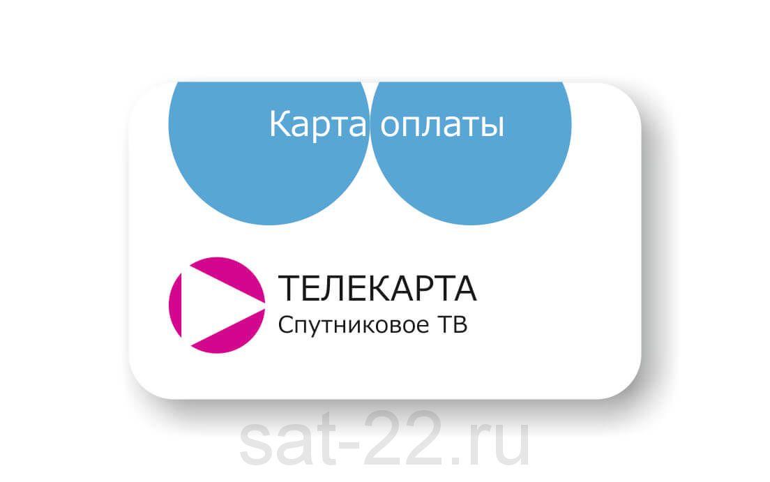 Карта продления Телекарта пакет Премьер на 1 год