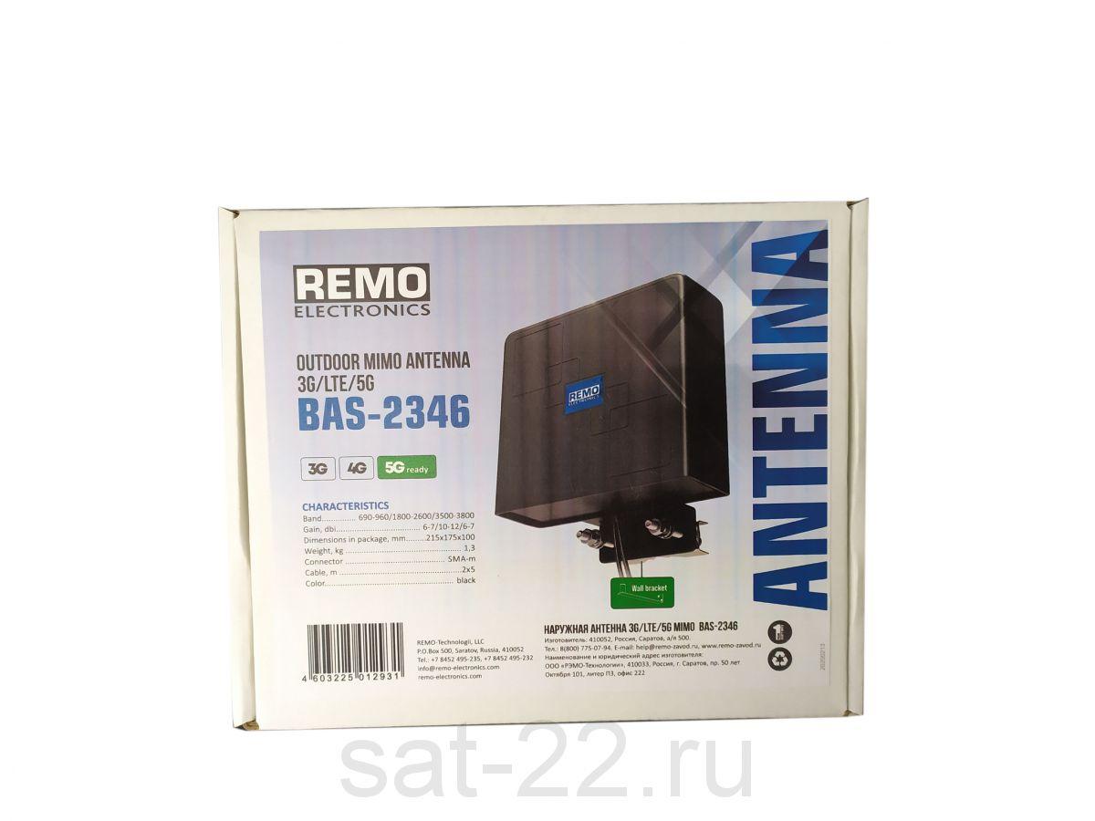 Антенна Рэмо BAS-2346 flat mimo
